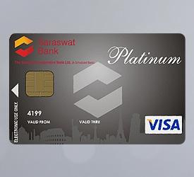 visa platinum international debit card - International Visa Card