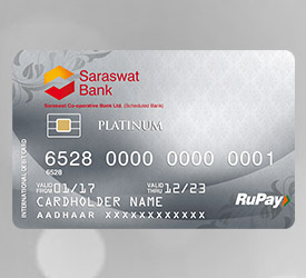 Apply for a Debit Card Online - Saraswat Co-operative Bank
