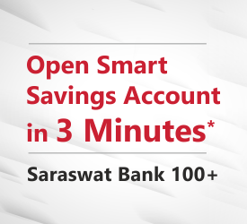 Saraswat-Bank-100-plus